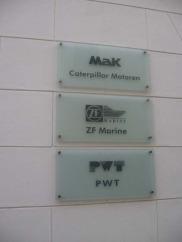 kapı-yanı-ofis-tabelası
