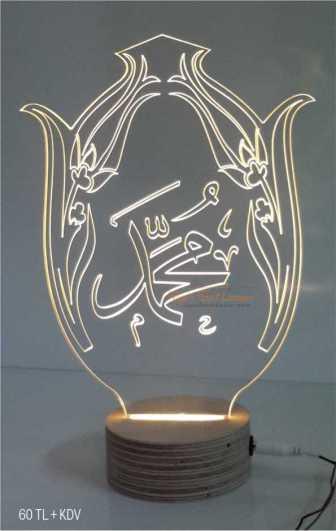 led-lamba-üretimi