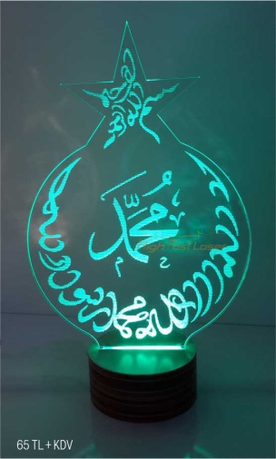 led-gece-lambası