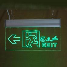led-ışıklı-exit